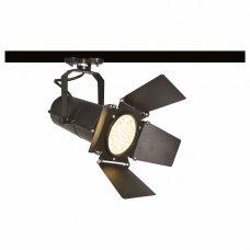 Светильник на штанге Track Lights A6312PL-1BK