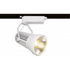 Светильник на штанге Track Lights A6330PL-1WH