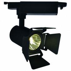 Светильник на штанге Track Lights A6709PL-1BK
