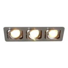 Встраиваемый светильник 1021 a030516