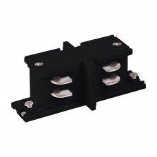 Коннектор прямой внутренний для трехфазного шинопровода TRC-1-3-II-BK черный