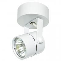 IL.0005.0215 Светильник «мини-прожектор». GU5.3 50W. Белый