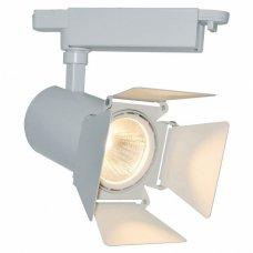 Светильник на штанге Track Lights A6720PL-1WH