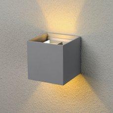 Накладной светильник 1548 Techno LED Winner серый