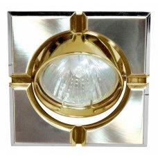 Встраиваемый светильник 098TS 17660