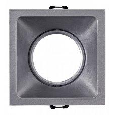 Встраиваемый светильник Comfort C0163