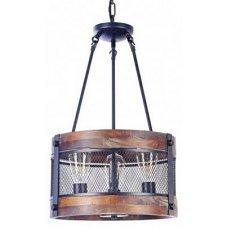 Подвесной светильник Vittoria FR4561-PL-03-B