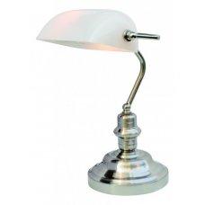 Настольная лампа офисная Banker A2491LT-1SS