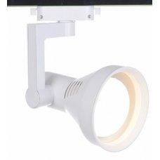 Светильник на штанге Track Lights A5109PL-1WH