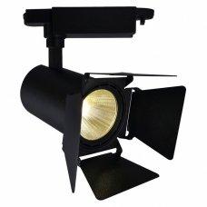 Светильник на штанге Track Lights A6720PL-1BK