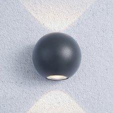 Накладной светильник 1566 Techno LED Diver серый