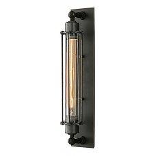 Настенные светильник Loft LSP-9120