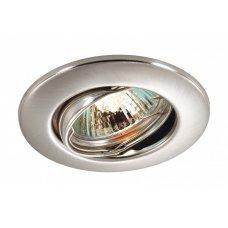 Встраиваемый светильник Classic 369694