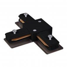 Коннектор Т-образный для однофазного шинопровода TRC-1-1-T-BK черный