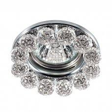 Встраиваемый декоративный светильник NOVOTECH 370225
