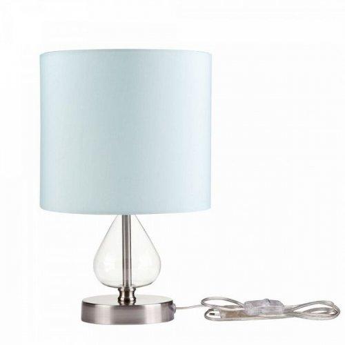 Настольная лампа Armony H010TL-01N