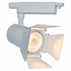 Светильник на штанге Track Lights A6730PL-1WH