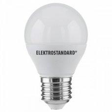 Лампы светодиодная Mini Classic LED 7W 4200K E27 матовое стекло