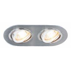 Встраиваемый светильник 1061 a036418