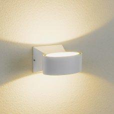 Накладной светильник 1549 Techno LED Blink белый