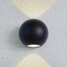 Накладной светильник 1566 Techno LED Diver черный
