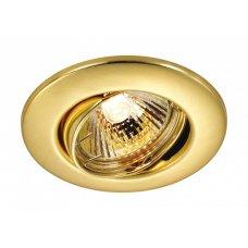Встраиваемый светильник Classic 369695