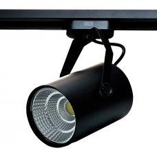 IL.0010.2165 Светильник на однофазный трек светодиодный. LED 220V 30W 3000K