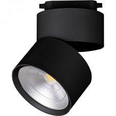 Трековый светильник 32478
