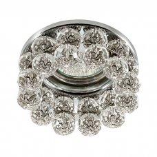 Встраиваемый декоративный светильник NOVOTECH 370227