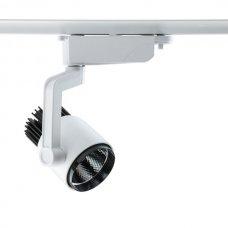 Трековый светильник Trek-sistema 550010201