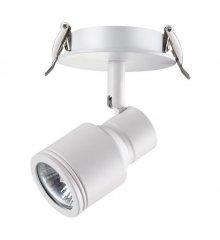 Встраиваемый светильник Novotech Pipe 370395