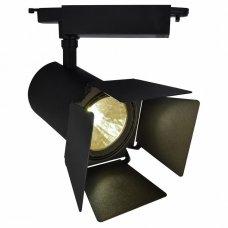 Светильник на штанге Track Lights A6730PL-1BK