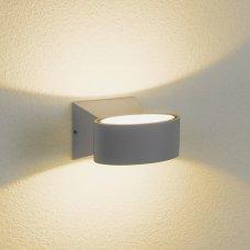 Накладной светильник 1549 Techno LED Blink серый