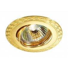 Встраиваемый светильник Coil 369619