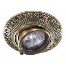 Встраиваемый светильник Vintage 370015