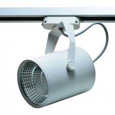 IL.0010.0064 Светильник на однофазный трек светодиодный. LED 220V 15W 3000К