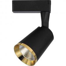 Трековый светильник 32450