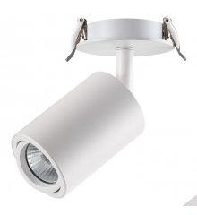 Встраиваемый светильник Novotech Pipe 370398