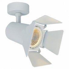 Светильник на штанге Track Lights A6709AP-1WH
