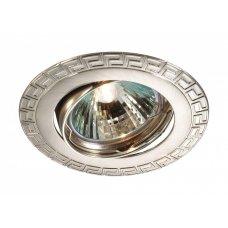 Встраиваемый светильник Coil 369618