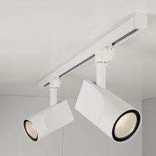 Трековый светодиодный светильник Vista Белый 32W 4200K (LTB16)