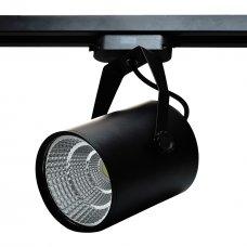 IL.0010.2164 Светильник на однофазный трек светодиодный. LED 220V 15W 3000К