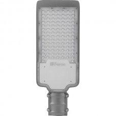 Уличный консольный светильник 32213
