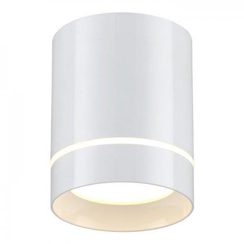Потолочный светодиодный светильник Novotech Arum 357684