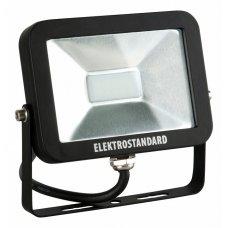 Настенный прожектор Slus Led a032407