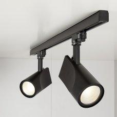 Трековый светодиодный светильник Vista Черный 32W 3300K (LTB15)