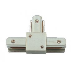 IL.0010.0042 Соединитель «Т» двухпроводной шины 220В. Белый