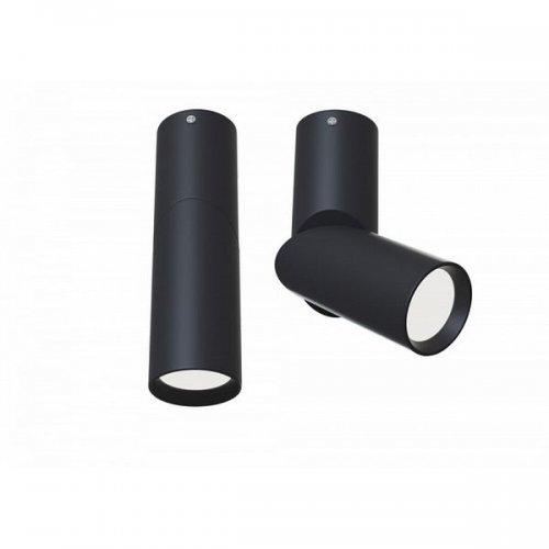 Точечный светильник Dafne C027CL-L10B