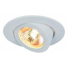 Встраиваемый светильник Accento A4009PL-1WH