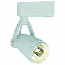 Светильник на штанге Track Lights A5910PL-1WH